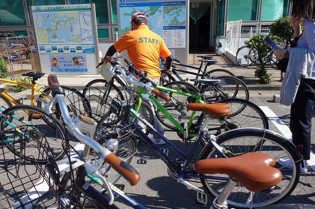 レンタル しまなみ サイクル 海道