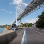 しまなみ海道 サイクリング 尾道から【初心者向け】モデルコース(2)