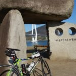 大三島まで掛かる時間(その2)。初心者のしまなみサイクリング大三島まで掛かる時間は?