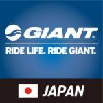 【GW直前】しまなみ海道で自転車のレンタルできるのは?【残り僅か】
