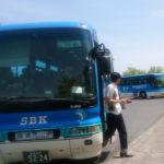 本州からしまなみ海道へ行くのは高速バスも便利だったよ