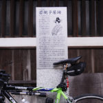 とびしま海道 かつての花街『御手洗地区』のおすすめスポット