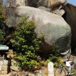 向島にある巨石群【岩屋山】は、しまなみ随一のミステリースポット。アクセスは意外に簡単。