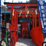 しまなみ海道の自転車神社 「大山神社」人気のお守りは?アクセスはここに注意!